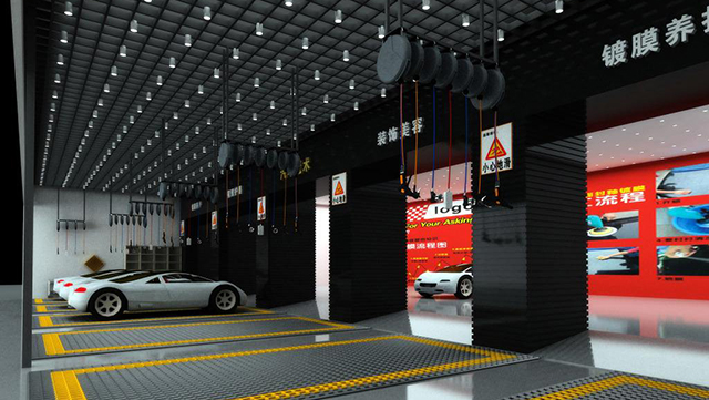 Most Promising Industries In China-Car beauty