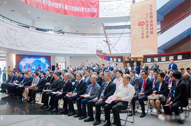 News of Overseas Chinese in 2018-celebration of reform and opening up