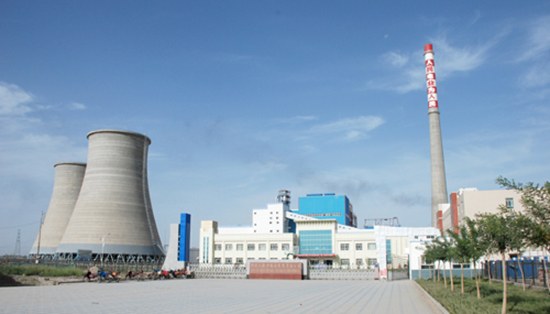 Power Generation Groups-China Power Investment Corporation