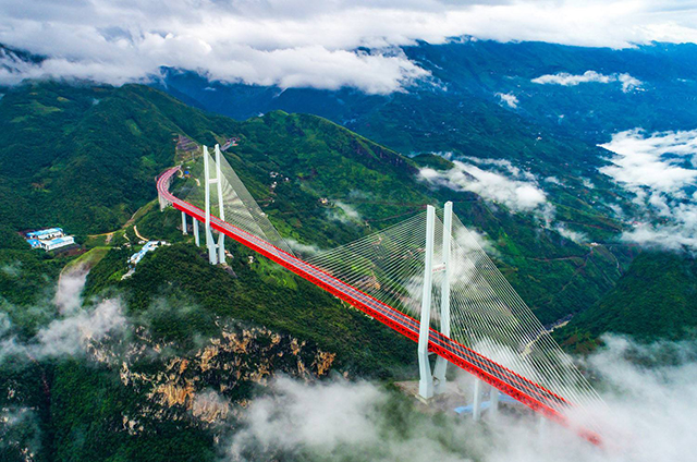 Super Projects In China Beipanjiang Bridge