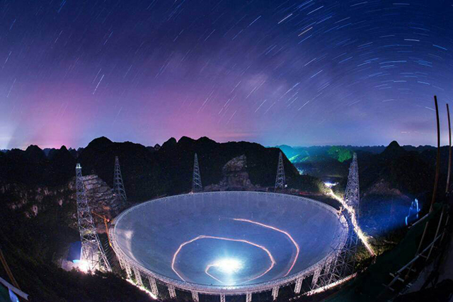 Super Projects In China Five-hundred-meter Aperture Spherical Telescope