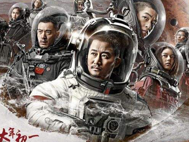 The Wandering Earth(2019) Movie Of China,Review OF The Film