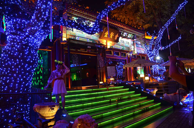 Beijing nightlife culture