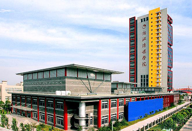 Top 10 Film And Television Colleges In China