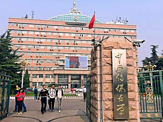 Film And Television Colleges In China