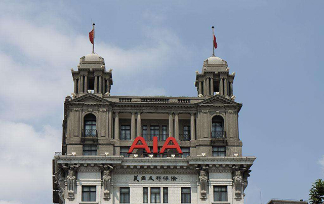 Insurance Companies in China-AIA