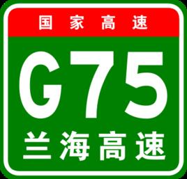 Highways in China Lan-hai Highway