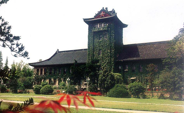 Most Beautiful Universities in China-Nanjing University