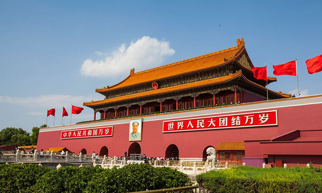 Most Famous Cities In China-beijing