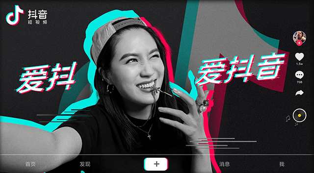 Most Popular Douyin Chinese Songs in 2018