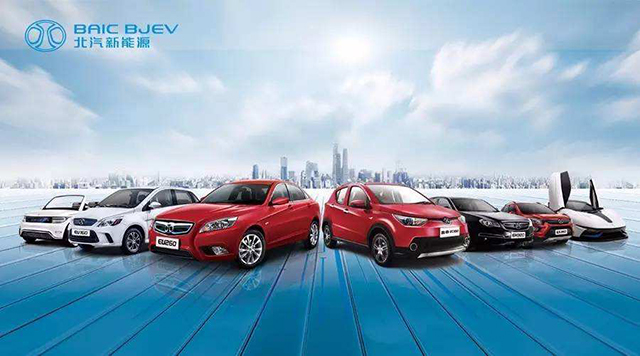 New Energy Vehicle Brand in china-BAIC BJEV