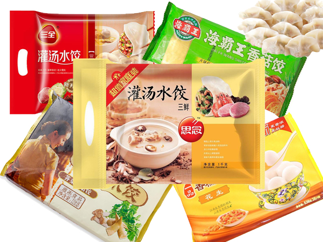 Top 10 Dumpling Brands in China