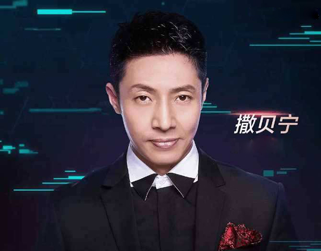 Top 10 Variety Show Hosts In China-Sabeining