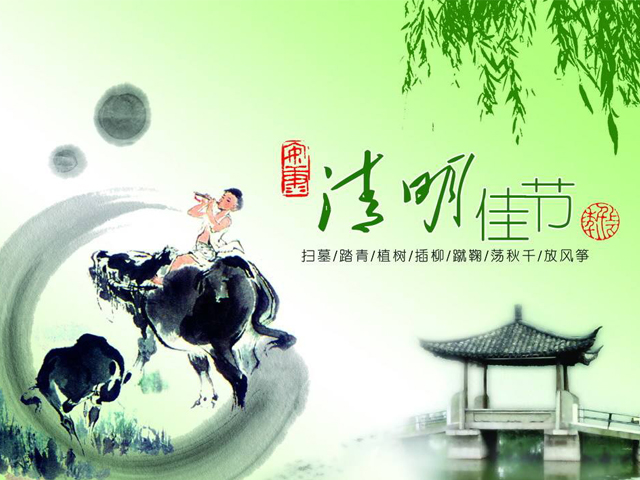 10 Folk Customs of China's Ching Ming Festival_s