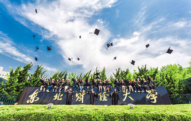 China's Top 10 Financial and Economic Universities-Dongbei University of Finance and Economics