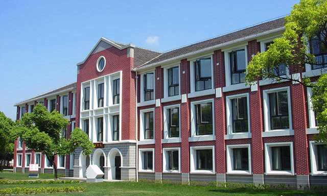 China's Top 10 Financial and Economic Universities-Shanghai University of Finance and Economics