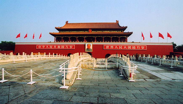 Top 10 City Squares in China-Beijing Tiananmen Square