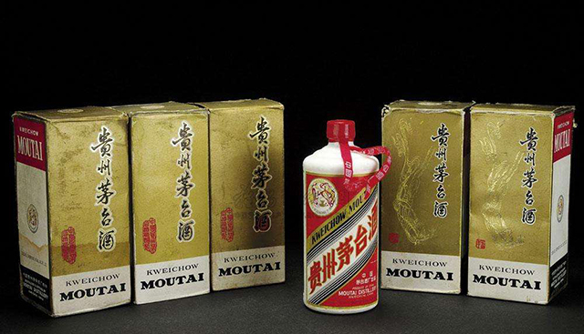 Top 10 Famous Wines in China-moutai