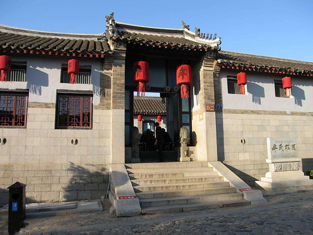 Top 10 Manor in China-Shandong Mou's Manor