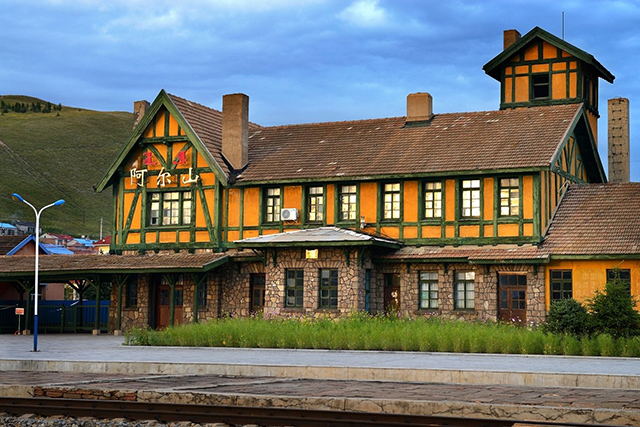 Top 10 Most Beautiful Railway Stations in China-Aershan Railway Station