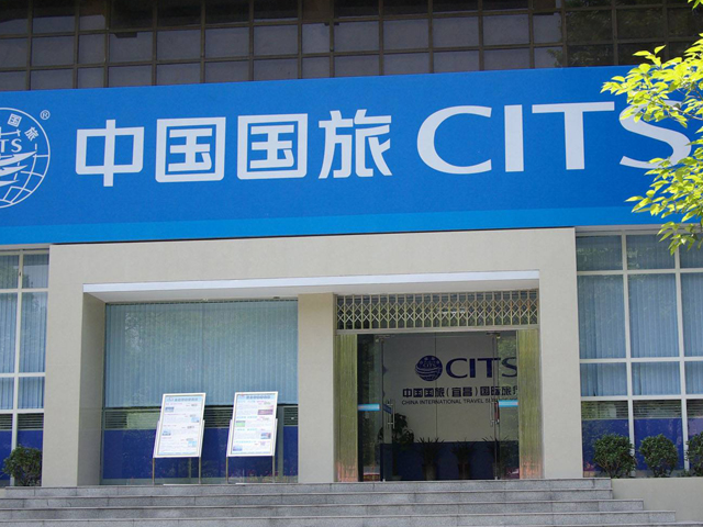 Top 10 Travel Agencies in China_s