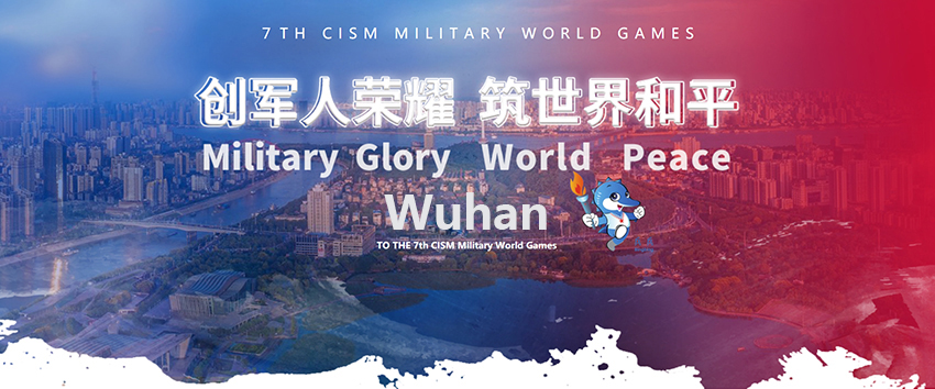 7th CISM Military World Games in Wuhan in 2019