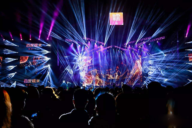 Top 10 Famous Music Festivals in China-Baidu Nuomi Music Festival