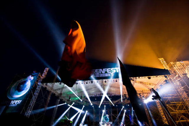 Top 10 Famous Music Festivals in China-GreenFest Music Festival