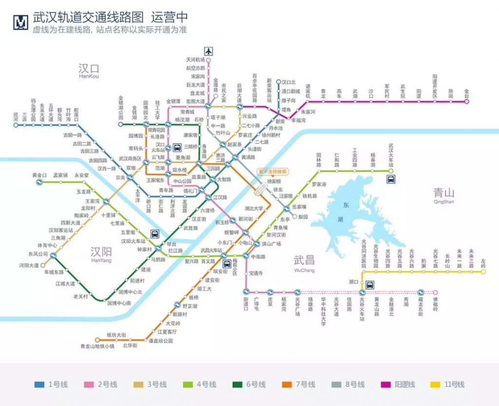 Wuhan Metro Route Map