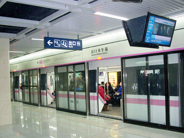 Wuhan Metro Route Line And Metro Running Time 2019