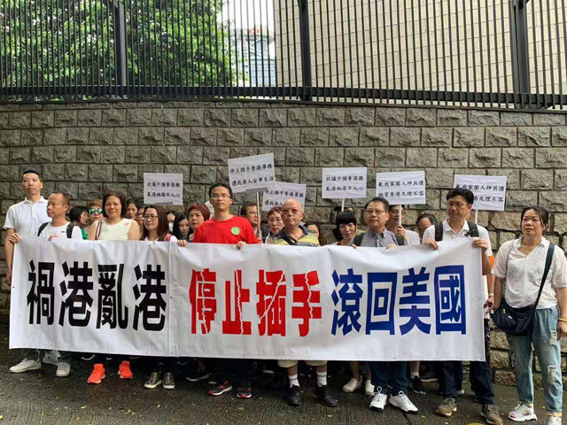 Hong Kong citizens protest against US intervention in Hong Kong