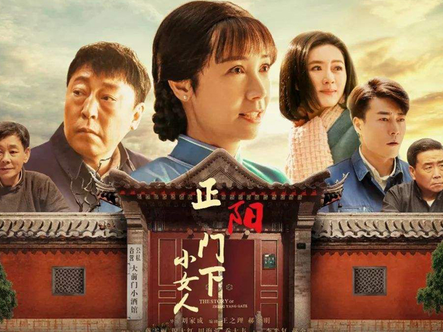 Three Chinese TV Dramas To Be Watched by Businessmen