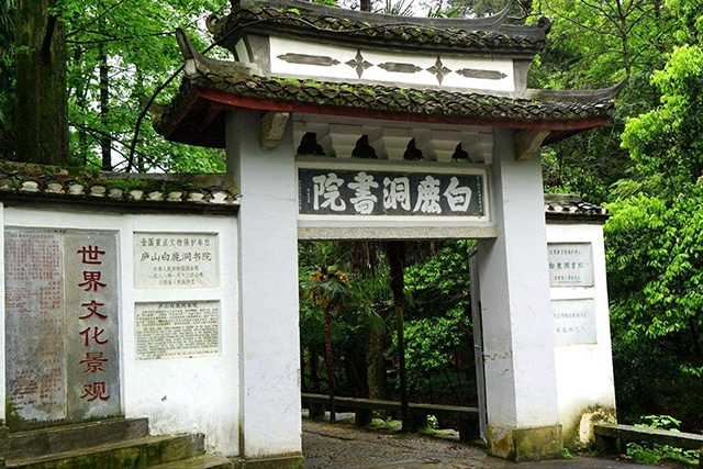 Four Ancient Academies in Ancient China-Bailudong Academy
