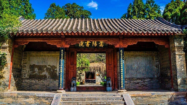 Four Ancient Academies in Ancient China-Songyang Academy