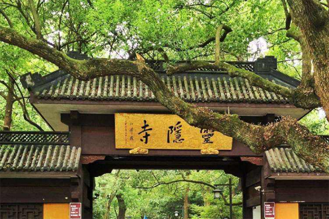 Top 10 Tourist Attractions In Hangzhou-Lingyin Temple