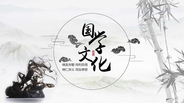 Top 7 Chinese Cultural Provinces In 2019