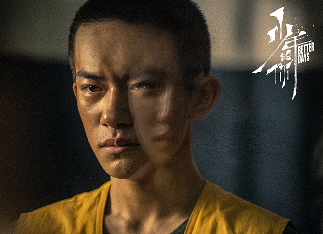 2019 Chinese Box Office Rankings-Better Days