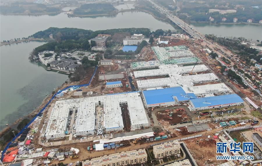 Aerial image of new hospital construction in 10 days1