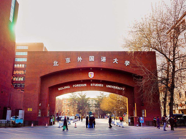 Top 15 Foreign Language Universities in China