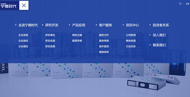 Top 10 A-share High-tech Companies in China in 2020-CATL battery