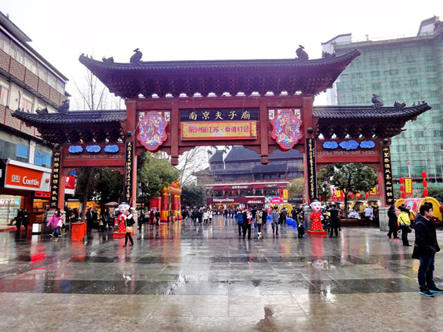 China's Top 10 Night Market Snack Street-Nanjing Confucius Temple Snack Street