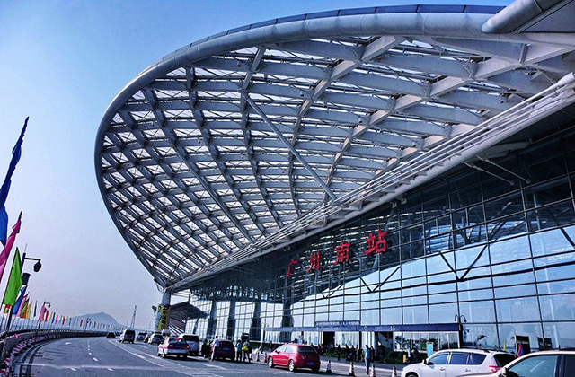 Top 10 Railway Stations in China-Guangzhou South Railway Station