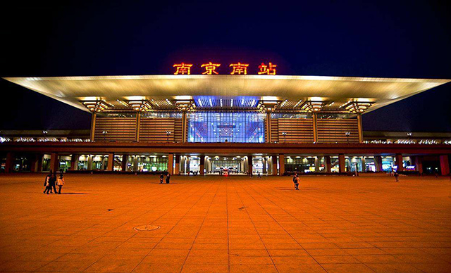 Top 10 Railway Stations in China-Nanjing South Railway Station