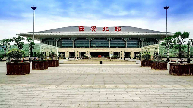 Top 10 Railway Stations in China-Xi'anbei Railway Station