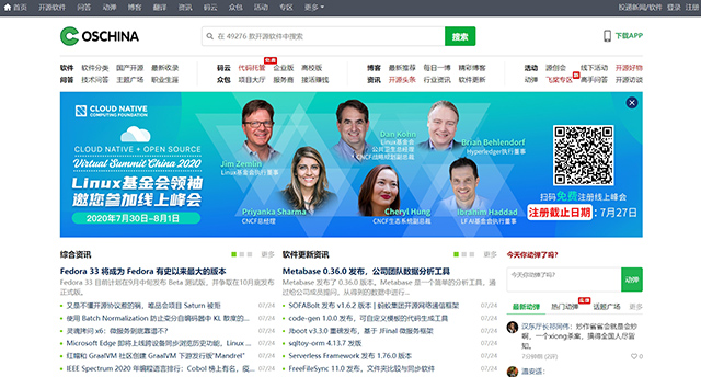 Top 10 Technology Communities in China-Open Source China