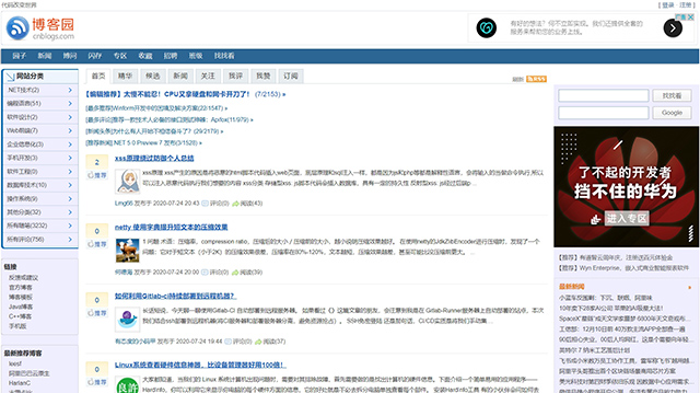 Top 10 Technology Communities in China-cnblogs