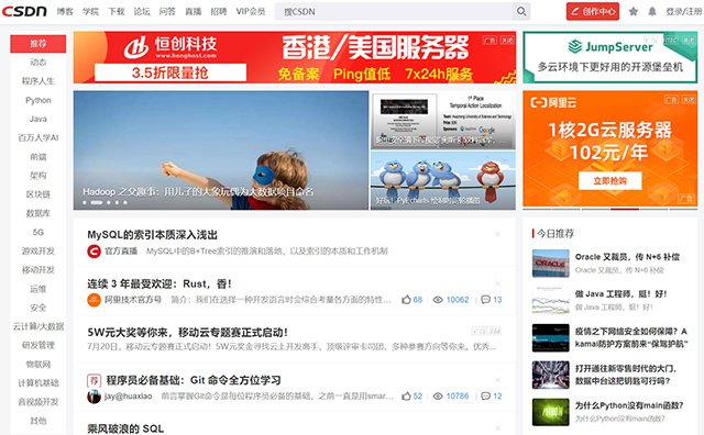 Top 10 Technology Communities in China-csdn