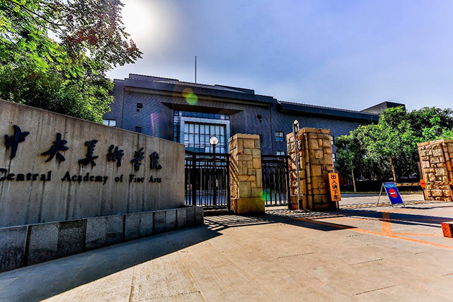 Top 8 Academy of Fine Arts in China-Central Academy of Fine Art